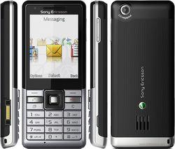 Sony Ericsson Naite GreenHeart 1