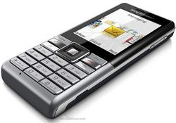 Sony Ericsson Naite GreenHeart 2