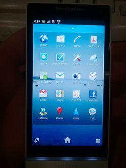 Sony Ericsson Nozomi 3