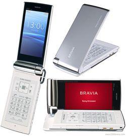 Sony Ericsson S004
