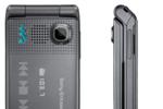 Sony Ericsson W380i gris