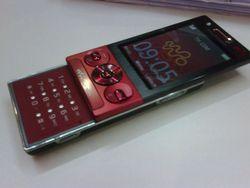 Sony Ericsson W705 Rika
