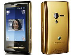 Sony Ericsson Xperia X10 Mini Gold