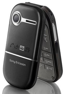 Sony ericsson z250