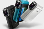 Sony Handycam HDR-GW77V 1