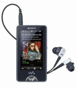 Sony NWZ X1000 2