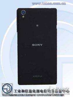 Sony Xperia T3 3