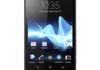 Sony contribue au projet de ROM AOSP pour le Xperia S
