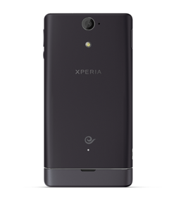 Sony Xperia V back