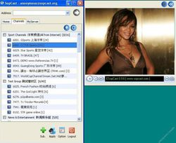 SopCast screen2