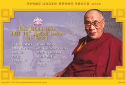 Sophos dalai lama