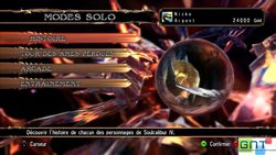 Soul Calibur IV (51)