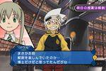 Soul Eater Princess Monotone - Image 1