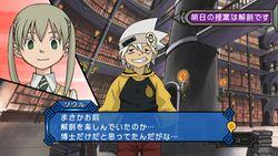 Soul Eater Princess Monotone   Image 1