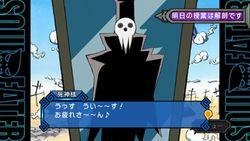Soul Eater Princess Monotone   Image 3