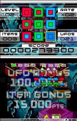 Space Invaders Extreme 2 - Image 11