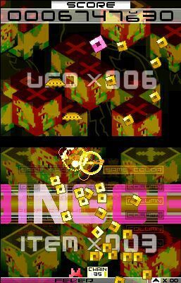 Space Invaders Extreme 2 - Image 12