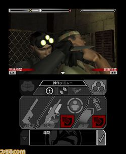Splinter Cell 3D - 4