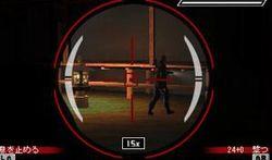 Splinter Cell 3D - Image 7