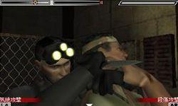 Splinter Cell 3D - Image 8