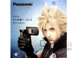 Square enix panasonic small