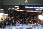Square Enix Party 2007 - Photo 2