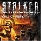 STALKER Call of Pripyat : benchmark