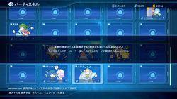 Star Ocean 5 - 23