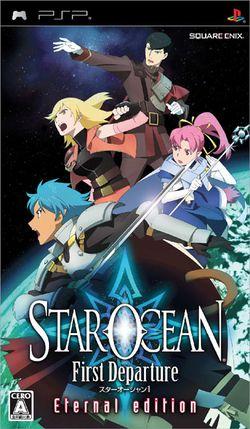 Star ocean first departure bundle 3