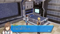 Star Ocean : The Last Hope   5