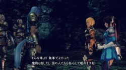 Star Ocean : The Last Hope PS3 - 18
