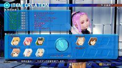 Star Ocean : The Last Hope PS3 - 3