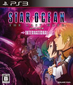 Star Ocean The Last Hope PS3 - pochette