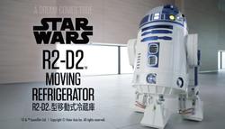 Star Wars R2-D2 réfrigérateur