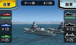 Steel Diver 3DS (4)