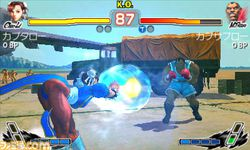 Street Fighter IV 3D Edition - 13