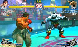 Street Fighter IV 3D Edition - 1
