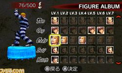 Street Fighter IV 3D Edition - 21