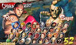 Street Fighter IV 3D Edition - 25