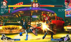 Street Fighter IV 3D Edition - 5