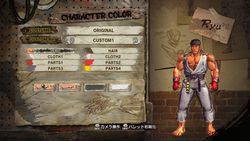 Street Fighter X Tekken (14)