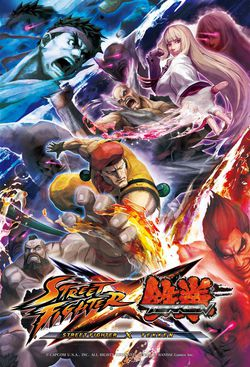 Street Fighter x Tekken (40)