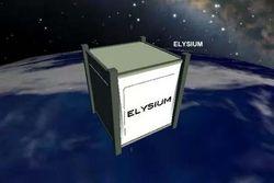 suivi elysium space