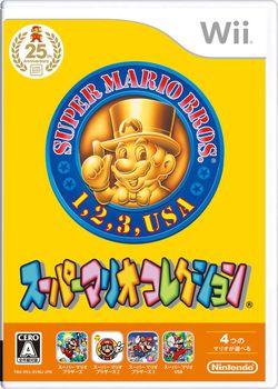 Super Mario All-Stars Wii - 2