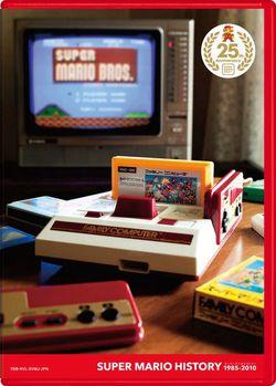 Super Mario All-Stars Wii - 3