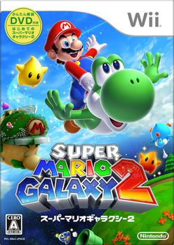 Super Mario Galaxy 2 - pochette