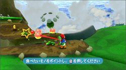 Super Mario Galaxy - 5
