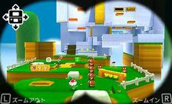 Super Mario Land 3D (1)
