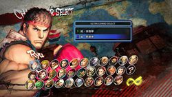 Super Street Fighter IV - 2
