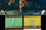 Super Street Fighter IV : 3D Edition - 1